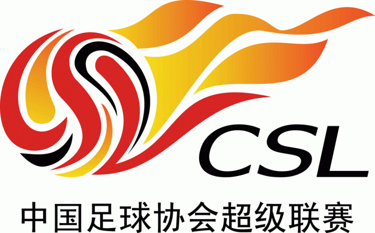Chinese super league china csl